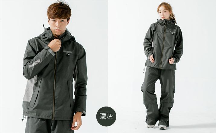 Aero9專利透氣兩件式風雨衣