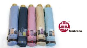 輕量繽紛城市銀膠自動傘
